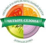 ОРЦ Чeтыpe Сезона. Оптово-Распределительный Центр