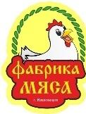 КУШ Кулинарный шедевр
