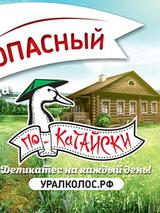 Нафис Гиндуллин