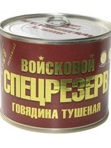 Светлана МясоКонсервный завод АРГО