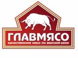 Сибирский торговый центр Главмясо