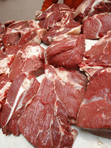 Людмила Алтайское мясо